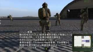 2013/5/5のSteam communityのArmA2 JP、[JAPS]鯖での模様です 何分新兵...
