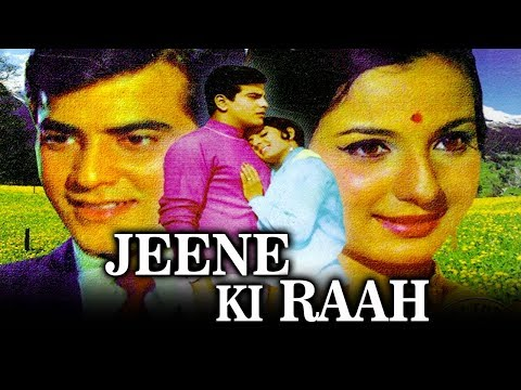 Jeene Ki Raah (1969) Full Hindi Movie | Jeetendra, Sanjeev Kumar, Tanuja