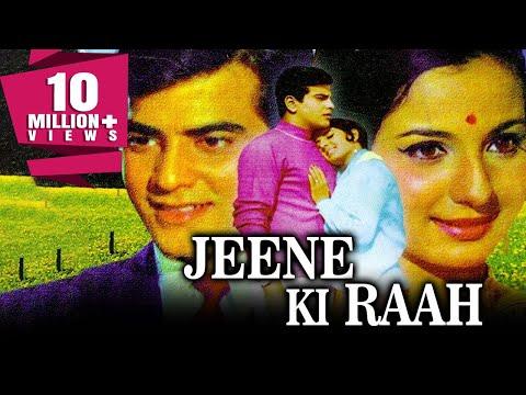 Jeene Ki Raah (1969) Full Hindi Movie | Jeetendra, Sanjeev Kumar, Tanuja