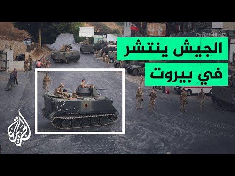 لبنان.. مقتل عدد من المسلحين في اشتباك على خلفية ثأر  - نشر قبل 4 ساعة