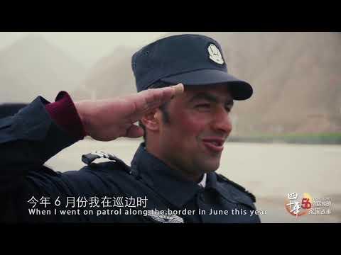 Our story - Tajik nationality   CCTV English