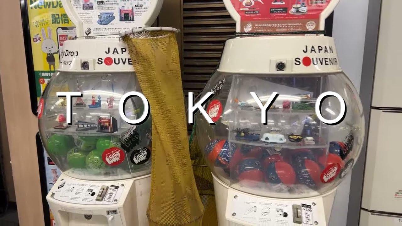 Download Live in Tokyo: Lemi from Japan, Nomadic Gaijin, TokyoPaul 360 (HD1080p)
