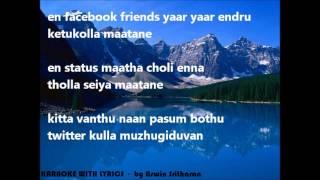 Thuppakki - Google Google - Karaoke Edition