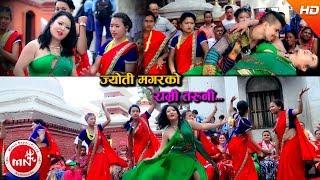 New Teej Song 2074 | Ramri Taruni - Devi Gharti & Shankar Shrestha Ft. Jyoti Magar