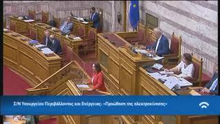 2020.07.21 ▪Ομιλία στο νομοσχέδιο για την ηλεκτροκίνηση