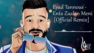 Eyad Tannous - Enta Zaalan Meni [Official Remix] (2020) / اياد طنوس - انت زعلان مني | ريمكس رسمي