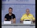 Пресс-конференция инициативной группы киевлян, посвященная 77-й годовщине начала ВОВ