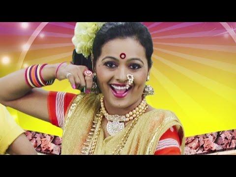 Var Pahije Mala Palgharcha | Marathi Lokgeet Song