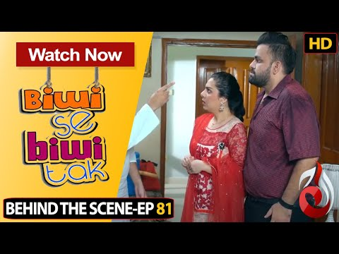 Biwi Se Biwi Tak | Episode 81 I Behind The Scene