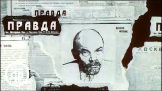 В.И.Ленин. Страницы жизни. Горестный январь двадцать четвертого (1988)