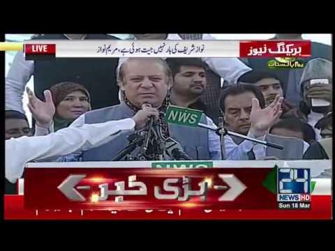 Nawaz Sharif Addresses Jalsa In Sangla Hill | 24 News HD
