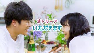 "Abema TV新番組""恋愛リアリティーショー"" 「舌で恋する7日間」主題歌 --..."