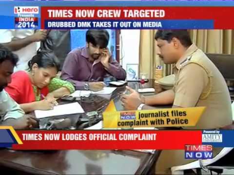 Attack on media: 11 DMK men arrested