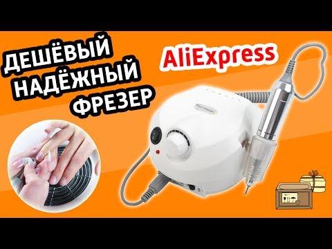 Уездный телеграф by Издательский дом Курьер - issuu