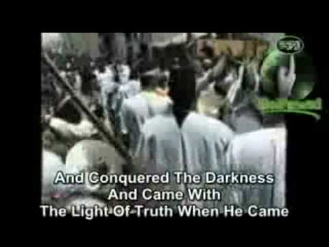 Who Are the Shiites?