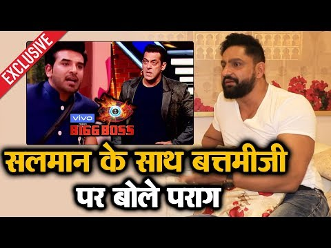 Exclusive: Parag Tyagi Reaction On Paras INSULTING Salman Khan | Bigg Boss 13 Interview