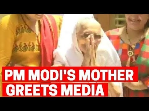 PM Modi's mother greeted media outside residence