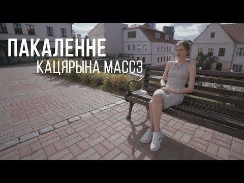 Официальный сайт Совета депутатов Городского округа Подольск