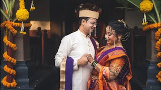 Abhijeet Sanika Wedding Teaser