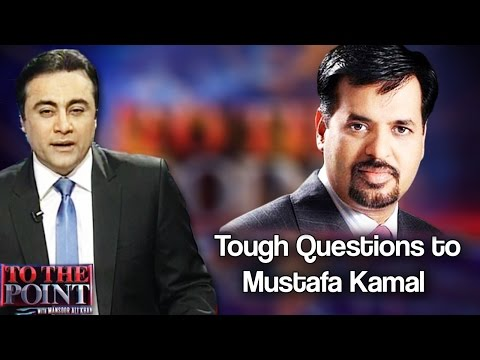 Mustafa Kamal - To The Point 3 March 2017 - Express News