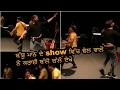 ਬੱਬੂ ਮਾਨ ਦੇ ਢੋਲ ਵਾਲੇ ਨੇ Melbourne ਚ ਕਰਾਈ ਬੱਲੇ ਬੱਲੇ ਦੇਖੋ Babbu maan latest Punjabi live performance