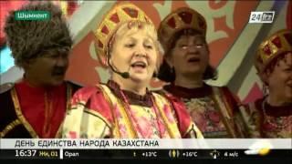 Представители этнокультурных объединений Шымкента открыли выставку