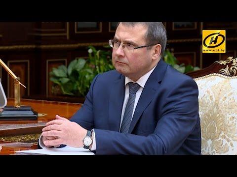 Министр финансов о бюджете Беларуси