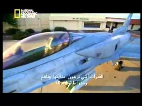 United Arab Emirates Air Force Compilation