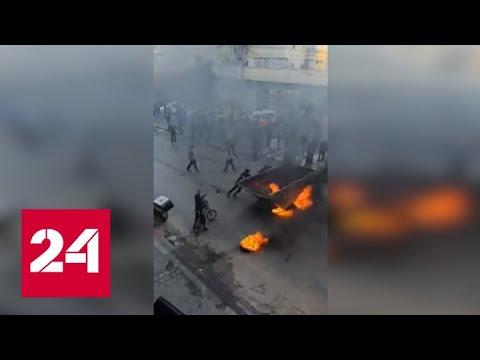 Коронавирусный бунт: в Израиле жители арабского происхождения устроили беспорядки - Россия 24