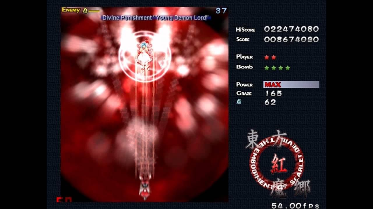 Touhou 6 Eosd Stage 6 Hard Live - No Deaths Remilia Scarlet