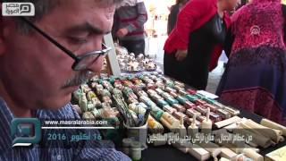 مصر العربية | من عظام الجِمال.. فنان تركي يحيي تاريخ السلاطين