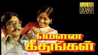 Mouna Geethangal | Bhagyaraj,Saritha | Super Hit Tamil movie HD