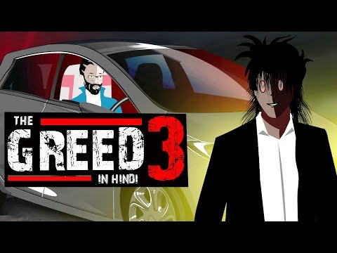 The Greed 3   Scary story (Animated in Hindi)  TAF 