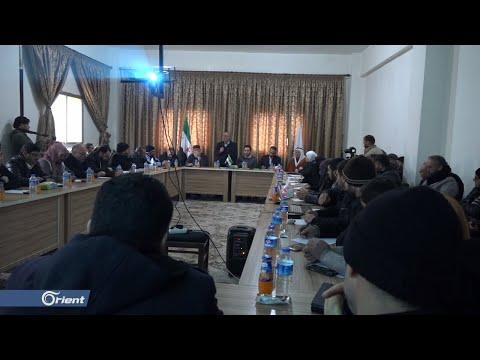 مؤتمر إغاثة المخيمات في مدينة اعزاز يناقش حلولاً للنازحين - سوريا  - 21:53-2019 / 1 / 17