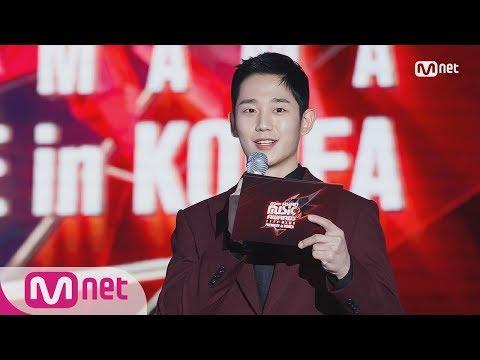 2018 MAMA PREMIERE in KOREA Beginning of 10th MAMAs Challenge 181210