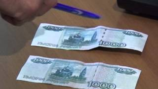 Фальшивые купюры в 1000 рублей