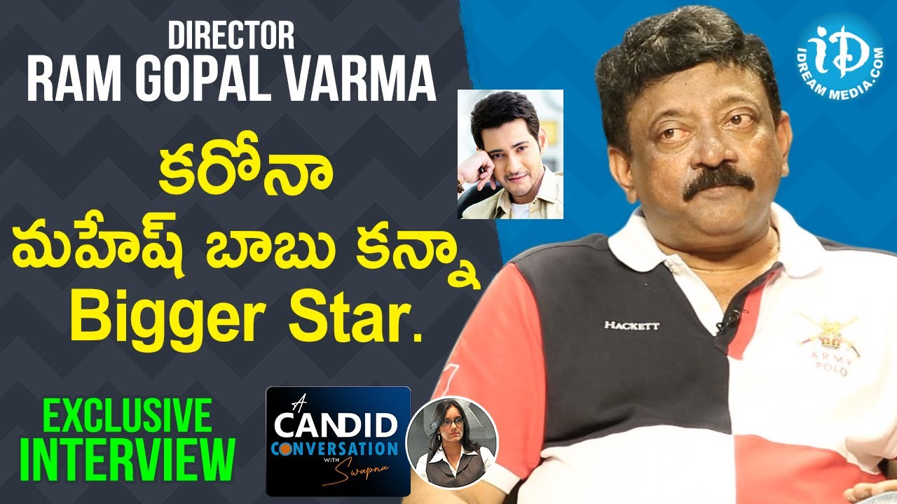 Download Director Ram Gopal Varma Exclusive Interview   A Candid Conversation With Swapna   iDream Movies