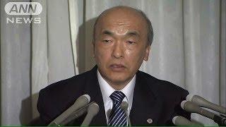 寺田逸郎新長官「国民にとって信頼できる機関に」(14/04/02)