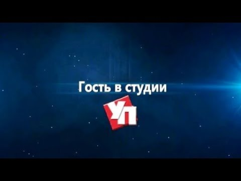 Гость в студии. Ульяновские садоводы о планах на 2020 год