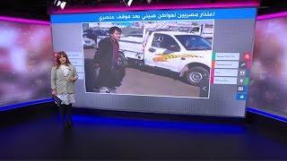 بباقة ورد، مصرية تعتذر لمواطن صيني تعرض للعنصرية في القاهرة بسبب فيروس كورونا