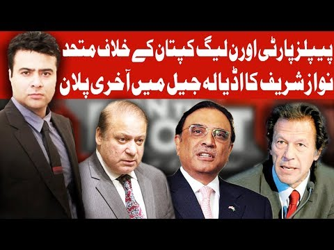 On The Front with Kamran Shahid | 18 July 2018 | Dunya News