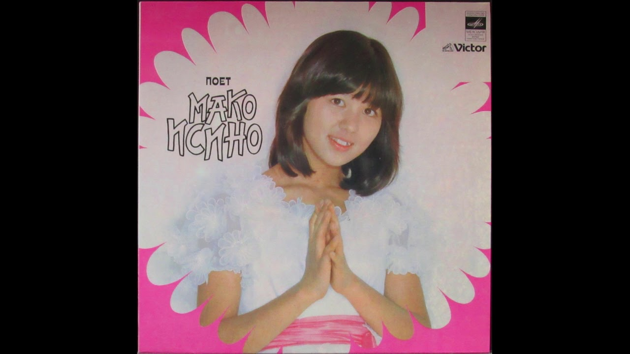 pics Mako Ishino