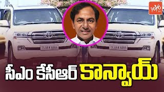 Gambar cover Telangana Chief Minister Convoy in Hyderabad || KCR Convoy || YOYO TV Channel