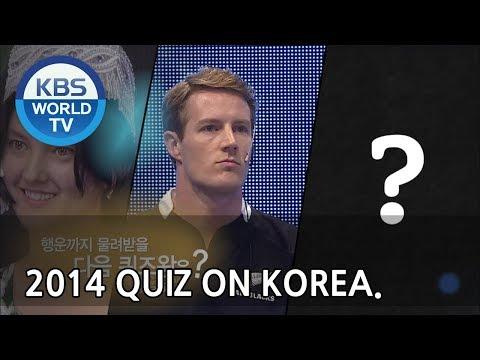 2014 Quiz on Korea | 2014 퀴즈 온 코리아 [SUB : ENG / 2014.09.08]