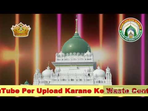 Share Shaam Hi Se Falak Ke Sitare - Asad Iqbal 2017 | Best Naat HD Sound