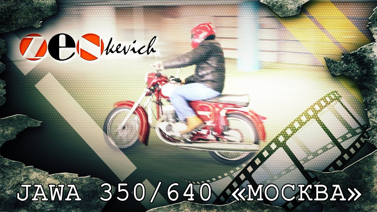 Мотоциклы jawa (ява) заказать и купить в интернет-магазине universalmotors по отличным ценам. Доставка по москве,регионам и странам снг!