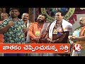 Bithiri Sathi To Know His Horoscope, Meets Astrologists At Ravindra Bharati | Teenmaar News