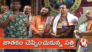 Bithiri Sathi To Know His Horoscope, Meets Astrologists At Ravindra...
