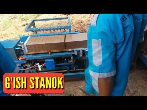 Brick Machine Production