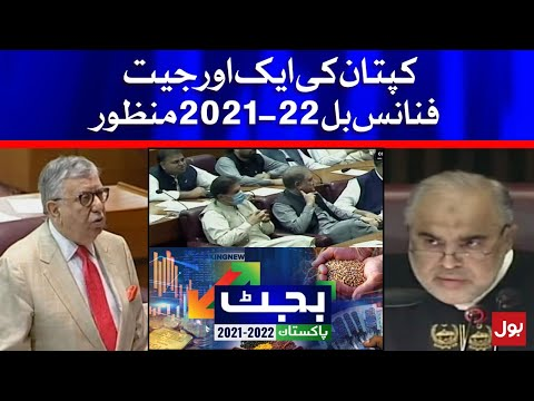 Finance Bill 2021-22 Approved   PM Imran Khan Entry in National Assembly   29 June 2021
